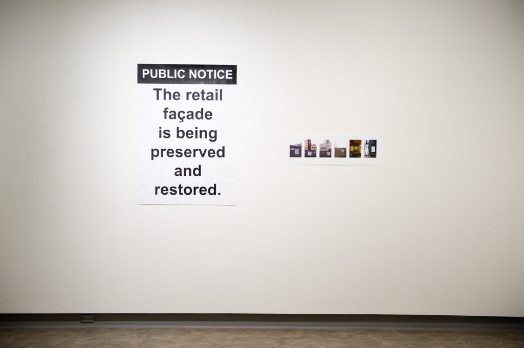 Public Notice, Lizzy Sampson