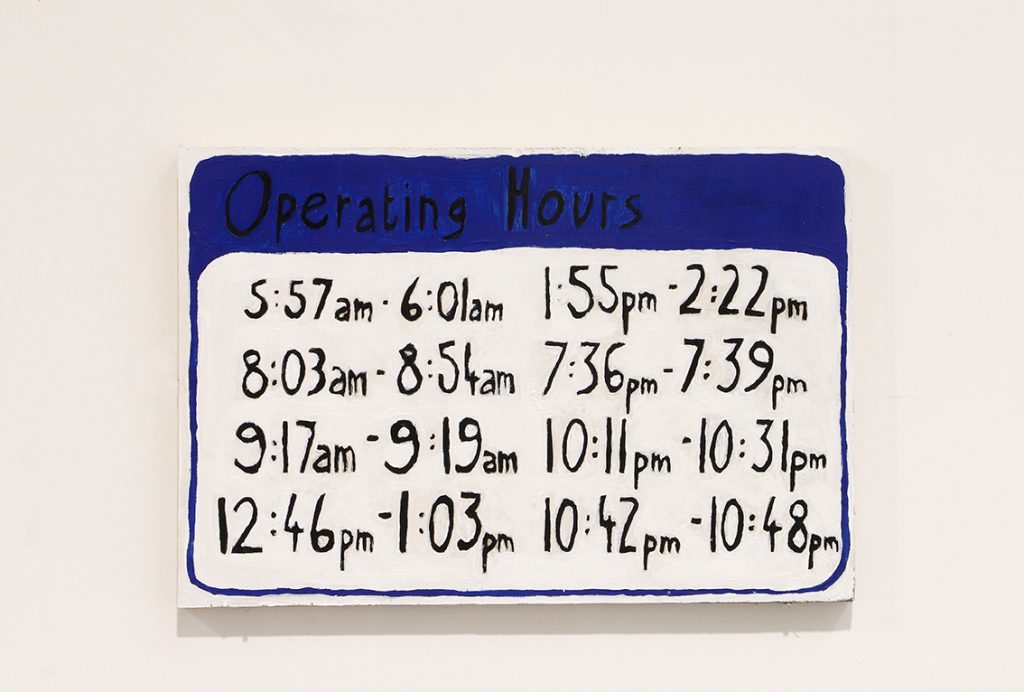 Operating Hours Lizzy Sampson
